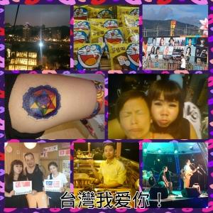 PhotoGrid_1428406700348